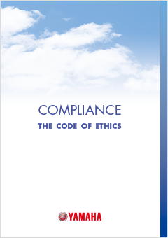 Code of Ethics (PDF)
