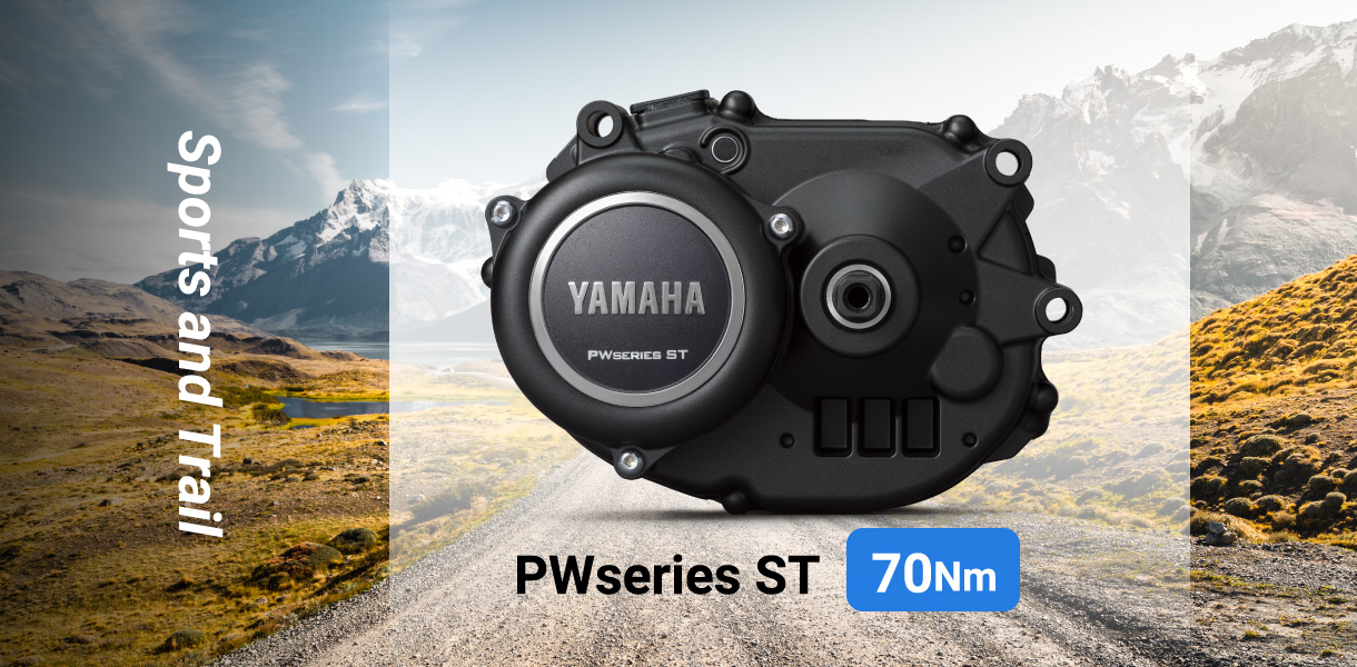 PWseries ST 70Nm