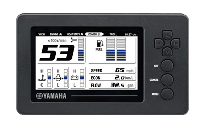 Electric Outboard Motor >> Accessories - YAMAHA,outboard | Yamaha Motor Co., Ltd.