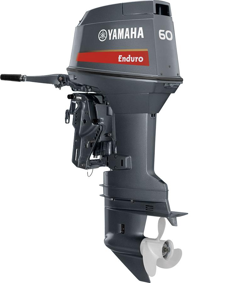 Yamaha boat motors prices