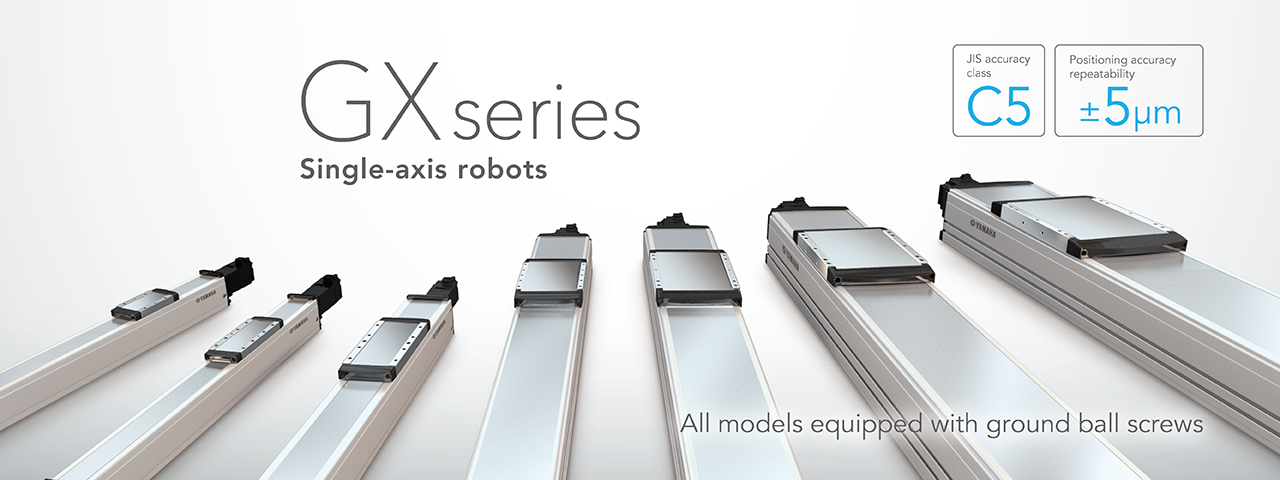 GX series Single-axis robots