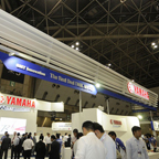 16th Jisso Process Technology Exhibition