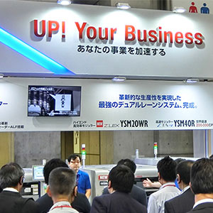 21st Jisso Process Technology Exhibition
