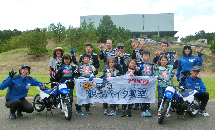 Parent-child Motorcycle Riding Class