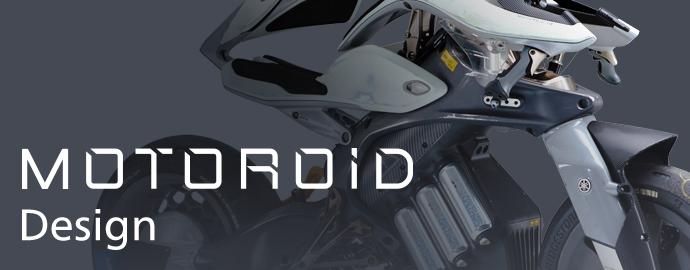 Electronic Control Examining MOTOROiD - Yamaha Motor's Waza ... on