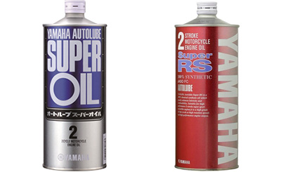 Powertrains Yamalube: Genuine Yamaha Oil A Liquid Engine Component