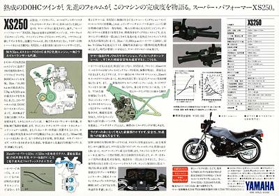 engines yamalube genuine yamaha oil a liquid engine component rh global yamaha motor com Yamaha Scooters Yamaha SUV