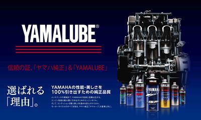 powertrains yamalube genuine yamaha oil a liquid engine component  yamaha cs3 wiring diagram #7