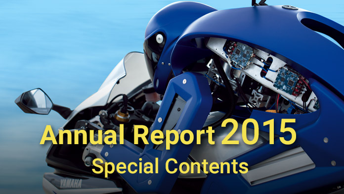 For investors investor finance financial annual for Yamaha motor finance