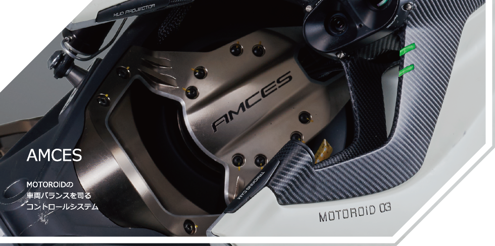 Motoroid for Yamaha motor company profile
