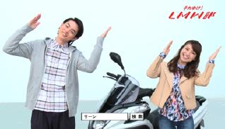 【NEWS】バイクのニュースをコピペするん©2ch.netYouTube動画>21本 ->画像>143枚