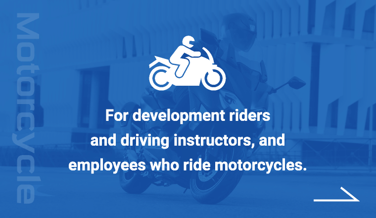 For development riders and driving instructors, and employees who ride motorcycles.