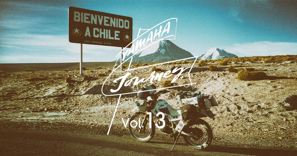 Yamaha Journey Motorcycles Motorcycle Touring