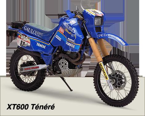 XT600 Ténéré