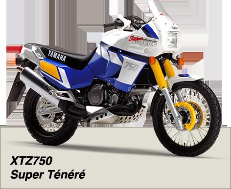 XTZ750 Super Ténéré
