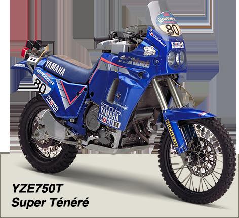 YZE750T Super Ténéré