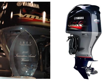 Vmax Series Vmax Sho Series Vf250