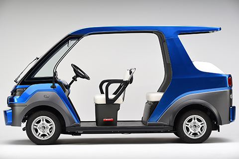 Yg M Fc Fuel Cell Vehicle