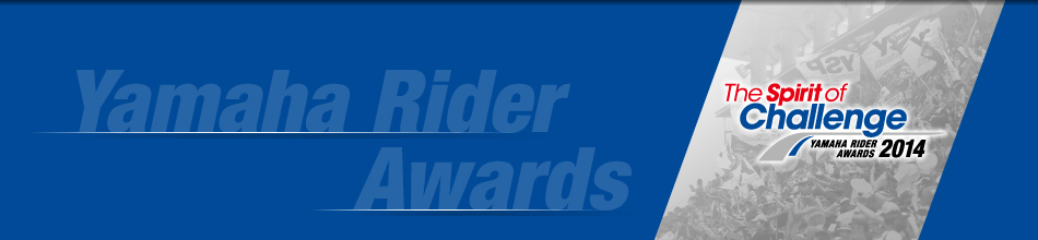 Yamaha Rider Awards