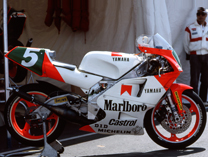 yamaha motor weakness View a list of machines for past races yamaha has competed in.