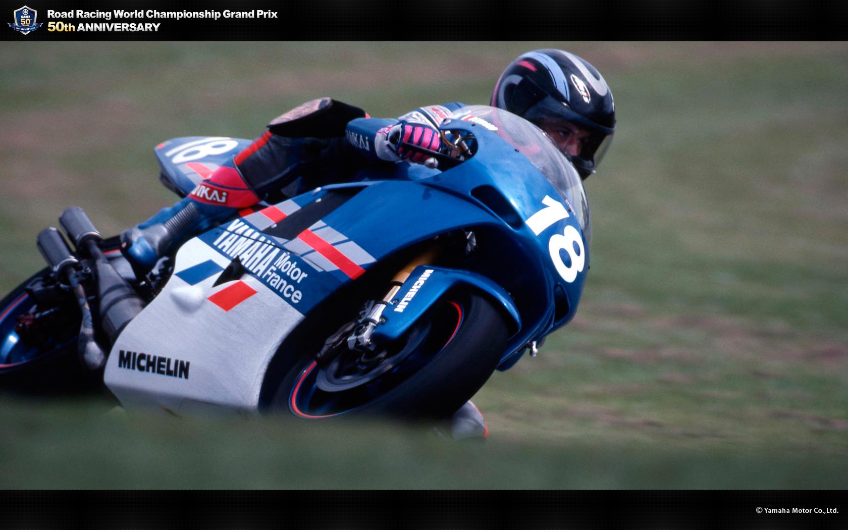 Bernard Garcia Race Yamaha Motor Co Ltd