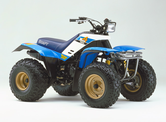 Yamaha Cp Motor