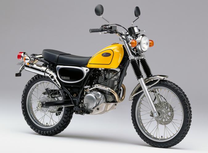 1997 bronco st225 communication plaza yamaha motor for Yamaha motor com parts