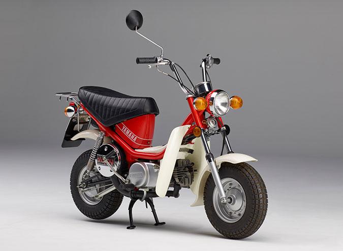 1973 Chappy Lb50ii Communication Plaza Yamaha Motor