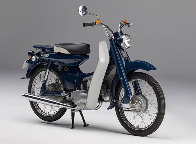 1965 Mate U5 Communication Plaza Yamaha Motor Co Ltd