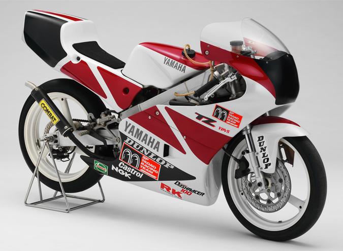 1994 tz125 communication plaza yamaha motor co ltd for Yamaha motor com parts