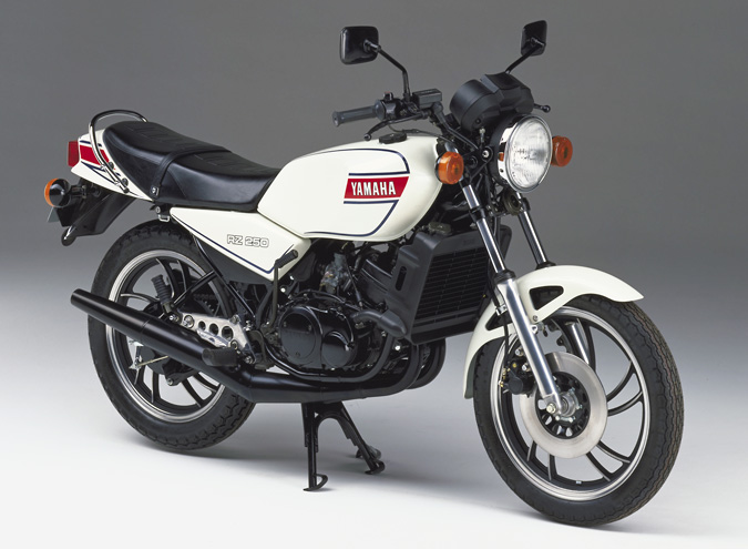 1980 Rz250 Communication Plaza Yamaha Motor Co Ltd