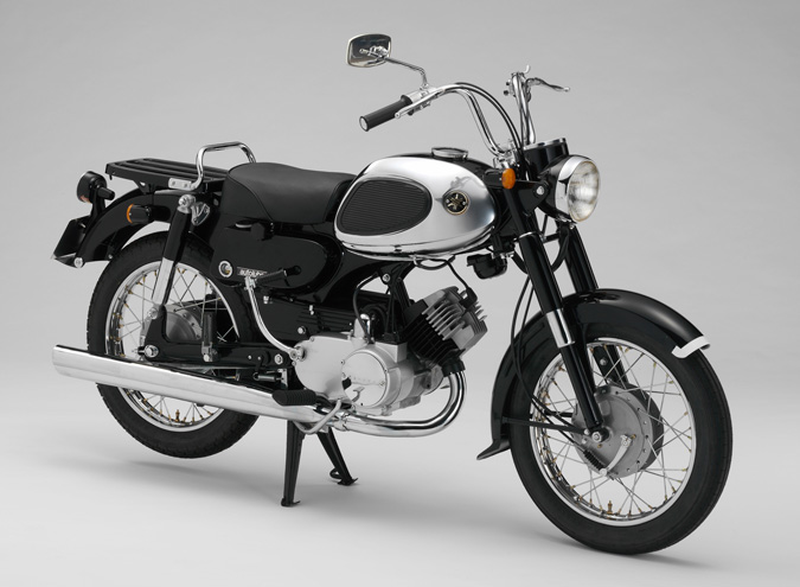 1964 Ya 6 Communication Plaza Yamaha Motor Co Ltd