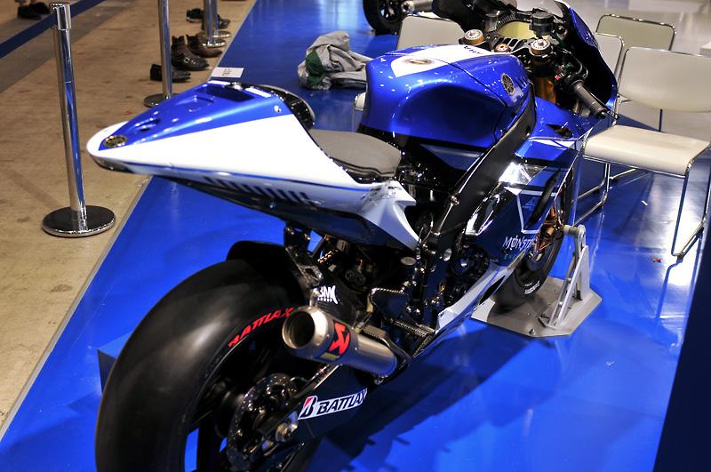 Yamaha Mweight