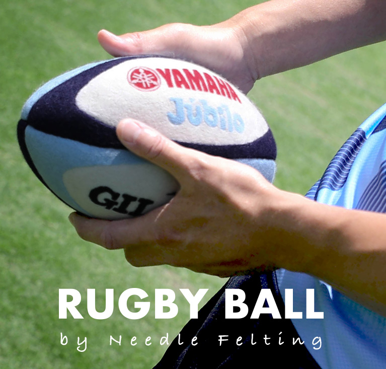 Rugby ball by Needle felting