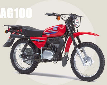 Chapter VI: It Was a Labor of Love - Off-road Mania   YAMAHA