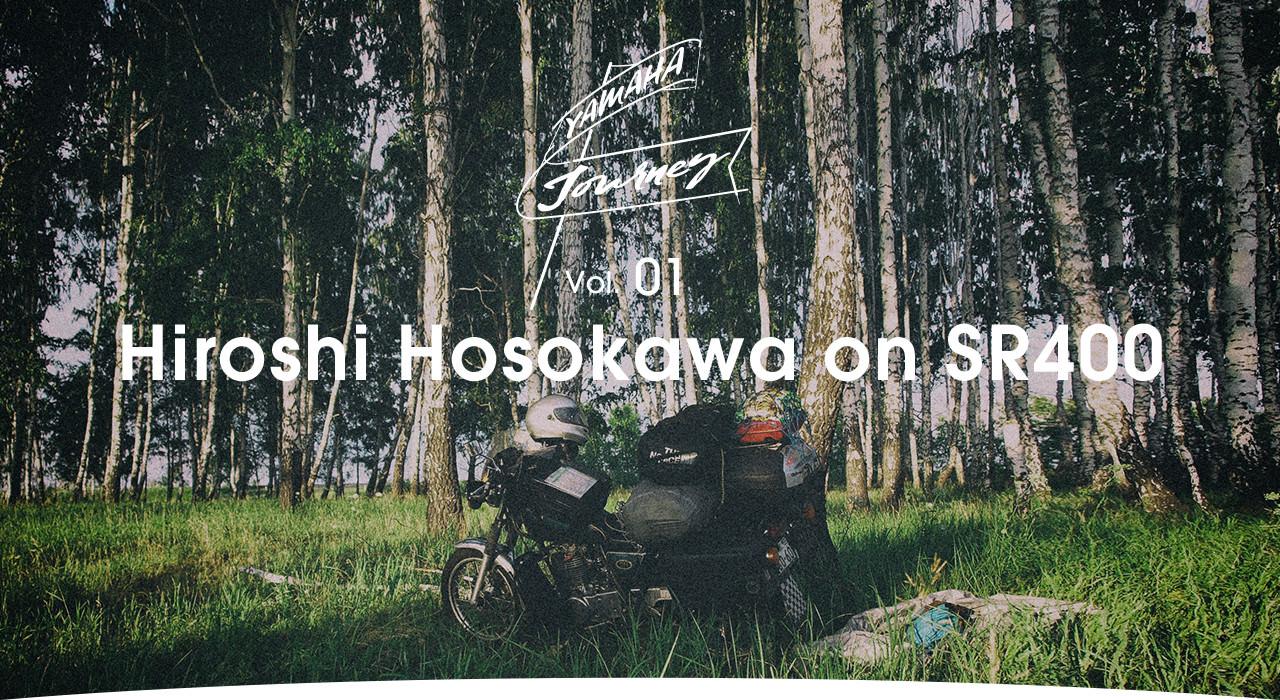 Roadtrip vol01 russian river