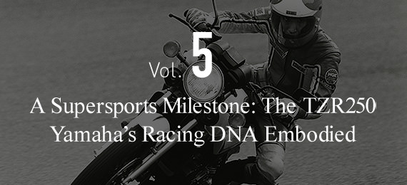 Vol.5 A Supersports Milestone: The TZR250 Yamaha's Racing DNA Embodied