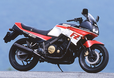 Vol  6 The FZ750: Opening a New Era of Yamaha Handling (Part 2